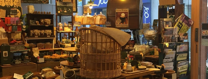 PAIN CAFE méli-mélo is one of ぱらんの COFFEE SHOP LIST.