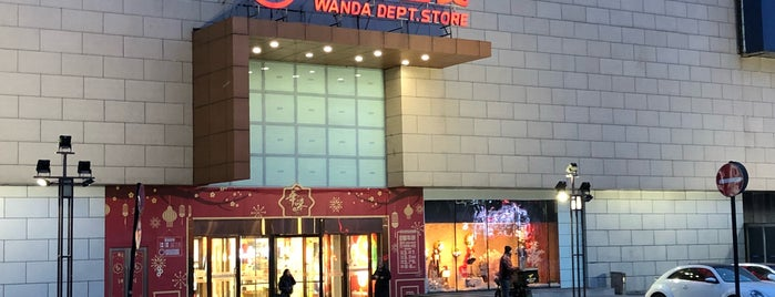 Wanda Department Store is one of Worldbiz 님이 좋아한 장소.