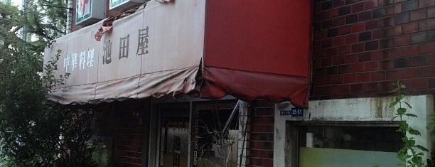 志村橋 is one of Tempat yang Disukai Tomato.