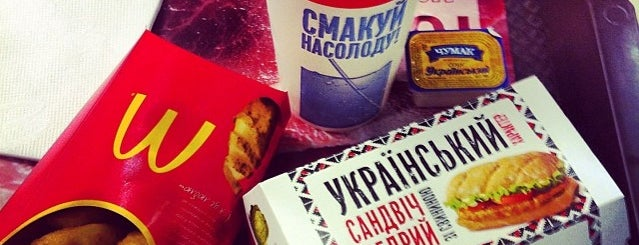 McDonald's is one of Locais curtidos por Марина.