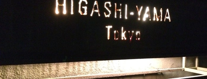 HIGASHI-YAMA Tokyo is one of Restaurants to try in our hood.