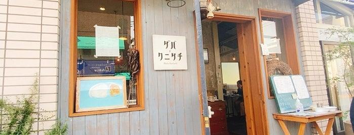 ダバクニタチ is one of モリチャンさんの保存済みスポット.