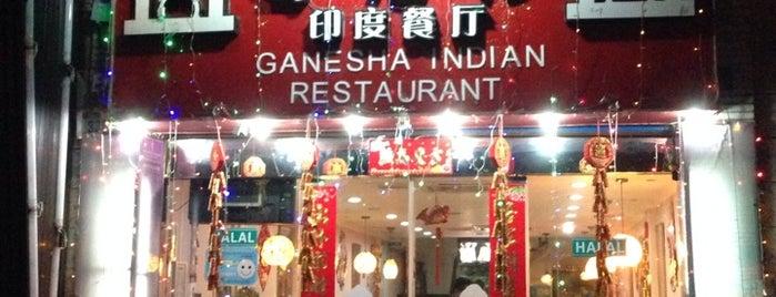 Ganesha Indian Restaurant / 葛尼沙印度餐厅 is one of Restaurants.