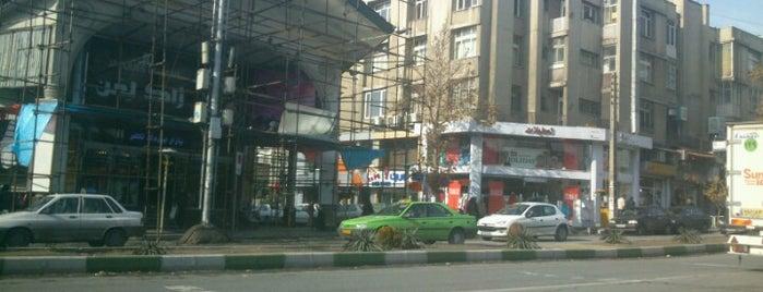 Nasr Shopping Center | مرکز خرید نصر is one of Sim : понравившиеся места.