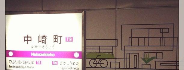 中崎町駅 (T19) is one of Osaka to do.