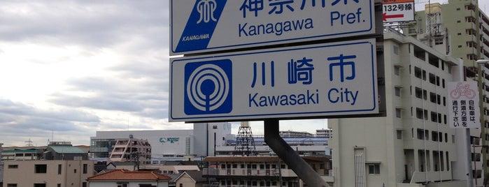 Rokugo Bridge is one of サイクリング大好き♥.