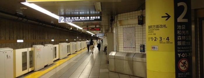 Kojimachi Station (Y15) is one of สถานที่ที่ Masahiro ถูกใจ.
