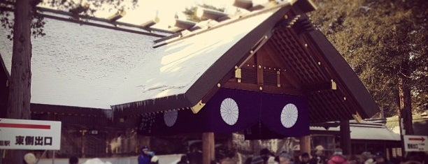 Hokkaido Jingu Shrine is one of Japan 🇯🇵.