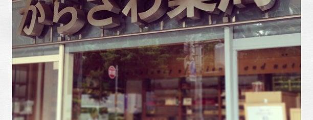 からさわ薬局 is one of สถานที่ที่ Yasufumi ถูกใจ.