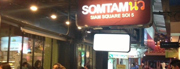 Som Tam Nua is one of Bangkok.