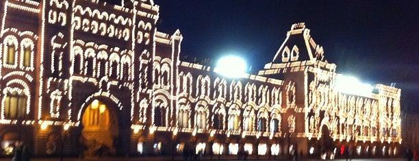 GUM is one of Moskova Gezilecek Yerler.