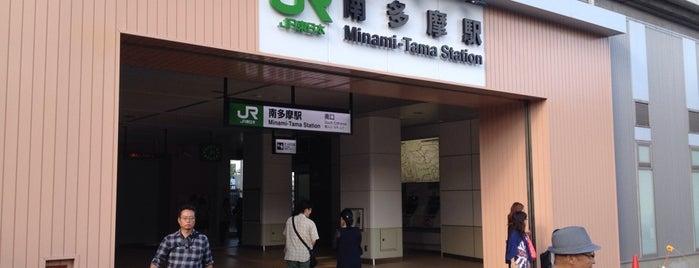 Minami-Tama Station is one of JR 미나미간토지방역 (JR 南関東地方の駅).
