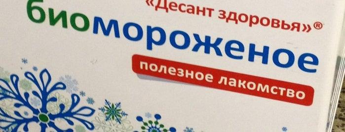Ваша Аптека is one of สถานที่ที่ Pavel ถูกใจ.