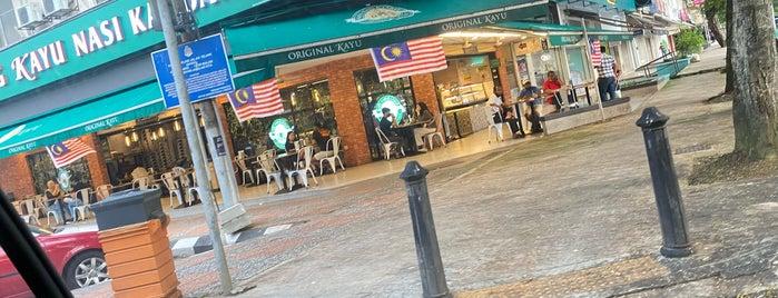 Original Kayu Nasi Kandar is one of Kuala Lumpur.
