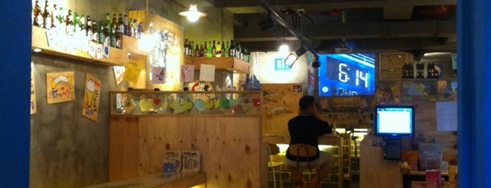최곤맥주 | Creamy Beer Cafe is one of Korea.