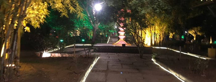 Shankara Art Foundation is one of Guide to Bengaluru's best spots.