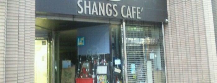 SHANGS CAFÉ is one of สถานที่ที่ Ed ถูกใจ.