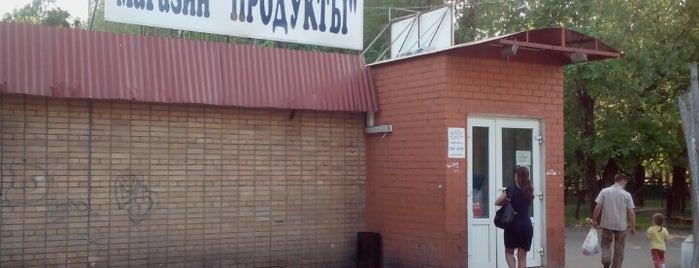 """Магазин «Продукты», ООО """"АСД и К"""" is one of Пункты назначения."""