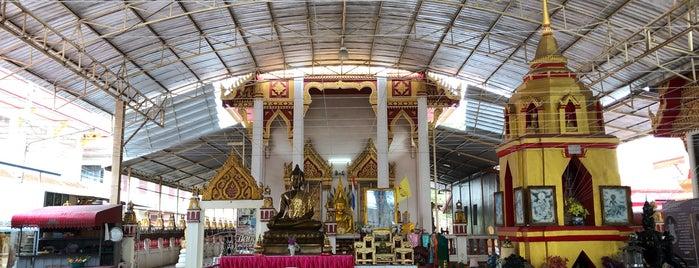 Wat Pa-Dhammasopon is one of ลพบุรี สระบุรี.