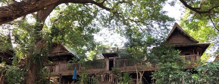 หอวัฒนธรรมพื้นบ้านไทยวน สระบุรี is one of ลพบุรี สระบุรี.