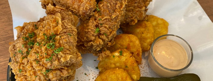 Henryfry : Fried Chicken is one of 05_ตามรอย_inter.