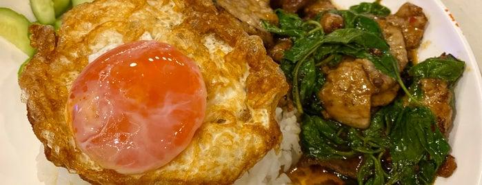KOD KRA PAO is one of Eating In Ari, Bangkok.