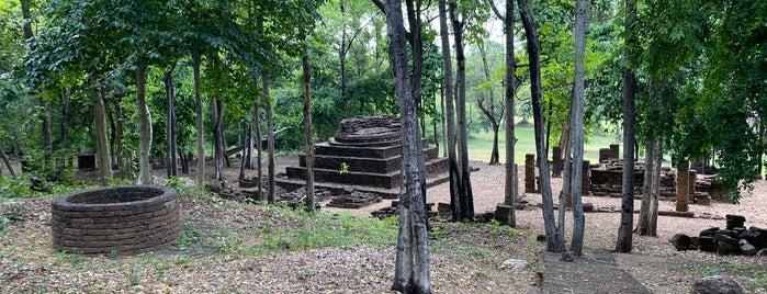 Si Satchanalai Historical Park is one of Sukhothai.