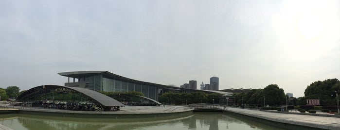 Shanghai Science & Technology Museum is one of Markt.