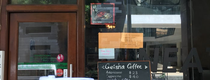 Geisha Specialty Coffee | 瑰夏咖啡 is one of Good coffee in Singapore.