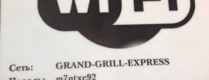 Гранд Гриль / Grand Grill is one of สถานที่ที่ Alexey ถูกใจ.