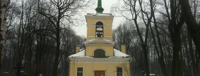 Литераторские мостки is one of СПб Места.