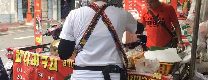 ขนมจีบอาเหลียง is one of ครัวคุณต๋อย 2557.