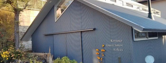 Koyasan Guest house Kokuu is one of Nara + Kyoto.