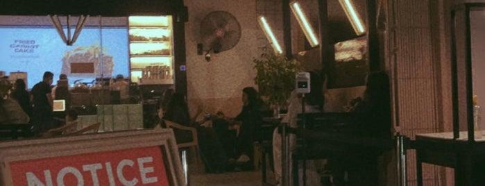 Adani Bar is one of Lugares guardados de Soly.