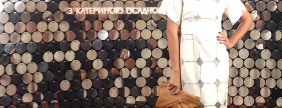 33rd Ukrainian Fashion Week is one of Lieux qui ont plu à Olga.