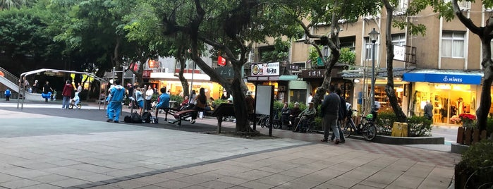 木樂地 Hape Muledy Playground is one of Taipei for Toddlers.