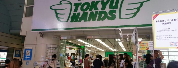Tokyu Hands is one of Lieux qui ont plu à Tomato.