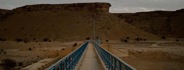 سد وادي ملهم is one of MVi.