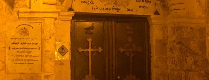 Armenian Quarter is one of Marina'nın Kaydettiği Mekanlar.