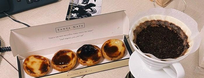 Santa Nata is one of London Desserts.