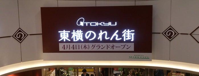Toyoko Noren-gai is one of สถานที่ที่ ジャック ถูกใจ.