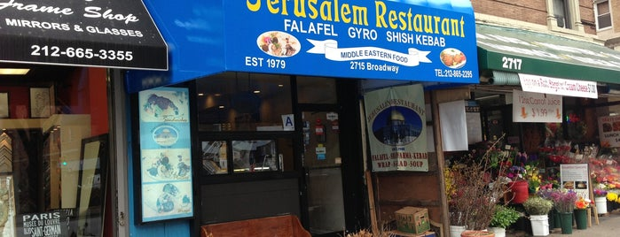 Jerusalem Restaurant is one of RESTAURANTS TO VISIT IN NYC #2 🗽.