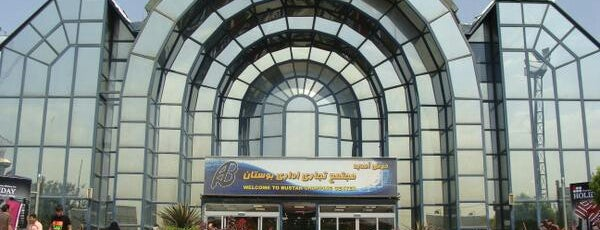 Boostan Shopping Center | مرکز خرید بوستان is one of shopping centers.