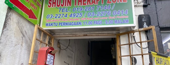Shujin Therapy Zone is one of Kl.