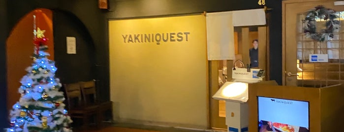 YAKINIQUEST is one of (Public) Best of Singapore.