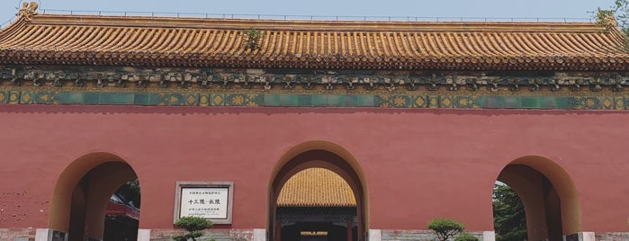 Chang Ling Ming Tombs is one of Pelin : понравившиеся места.