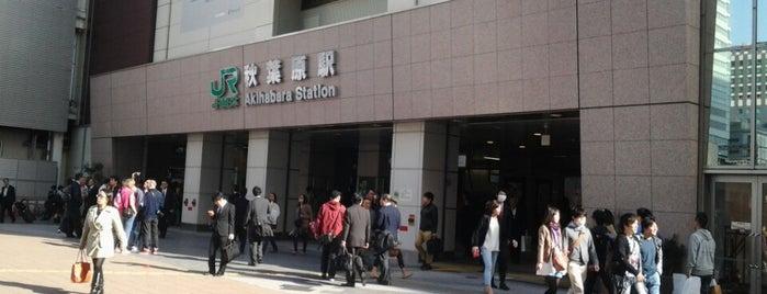 JR Akihabara Station is one of Japan.