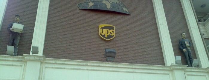UPS Ankara is one of Gespeicherte Orte von Miss Nine.