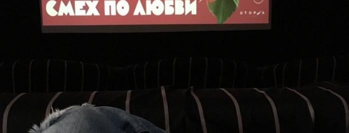 Кино без попкорна is one of СПб.