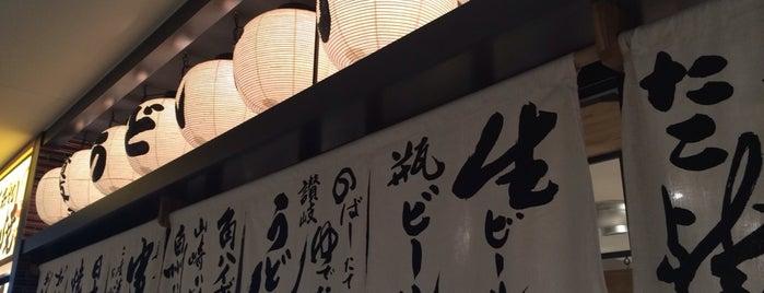 愉々家 is one of 青物横丁☆大井町☆品川シーサイド.